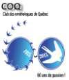 Logo Club des ornithologues de Québec inc. (COQ)