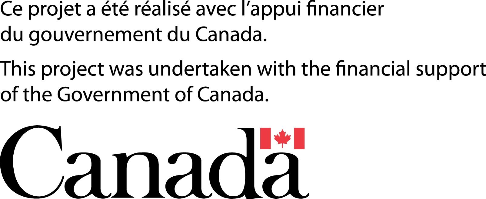 Logo Ce projet a été réalisé avec l'appui financier du gouvernement du Canada