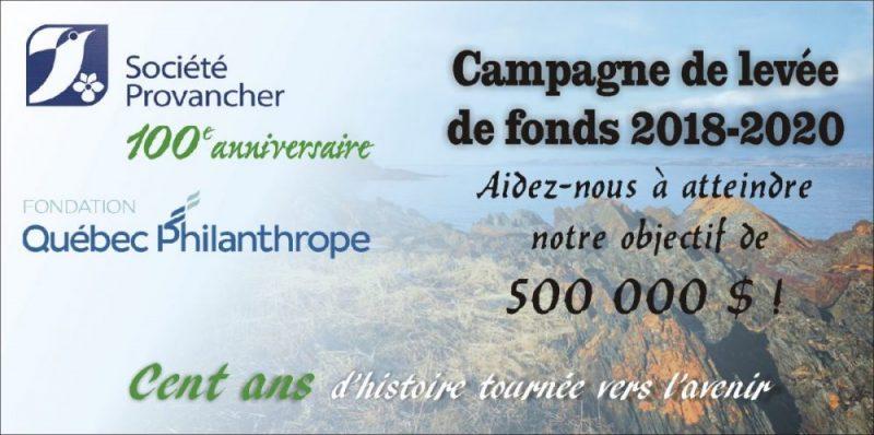 Bandeau pour les dons en ligne lors de la Campagne 2018-2020
